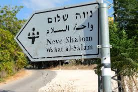 indicazione neve shalom